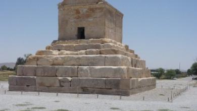 مقبره ننه سلیمان